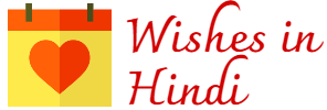 Wishes, Shayari, Songs Lyrics,  In Hindi, Punjabi, English